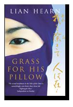 GFHP cover